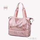 旅行包女短途行李包旅行袋裝衣服的袋子手提包學生大容量帆布包 一米陽光