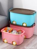 特大號兒童玩具收納箱塑料衣服收納盒卡通寶寶整理箱儲物箱子 -金牛賀歲