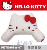 車之嚴選 cars_go 汽車用品【PKTD006W-07】Hello Kitty 經典皮革系列 頭型熊抱式 腰靠墊 護腰墊