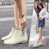 雨鞋 短筒雨靴女士防滑套鞋成人防水雨靴果凍膠鞋