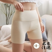 2條裝|高腰防走光安全褲冰絲涼感打底褲女薄款三分無痕大碼保險短褲【君來佳選】