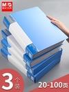 文件夾 文件夾透明插頁a4資料冊60頁文件冊收納袋多層學生用活頁夾樂譜夾卷子證書獎狀