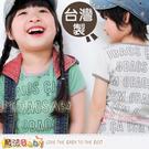 台灣製英文疊疊樂款短袖T/上衣(綠.灰) 魔法Baby