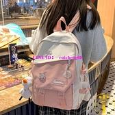 日式後背包 百搭電腦包大容量國中生書包學生背包可愛時尚
