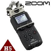 【非凡樂器】ZOOM H5高質感超清晰專業錄音筆 / 攜帶方便 隨處可錄 / 公司貨保固
