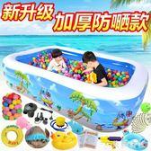 兒童游泳池嬰兒家用充氣加厚寶寶小孩洗澡盆成人家庭超大號戲水池 st3879『美鞋公社』