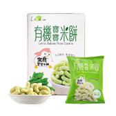 LeVic 樂扉 有機寶寶菠菜米餅10gx4包/盒 大樹