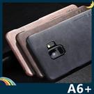 三星 Galaxy A6+ 復古系列保護...