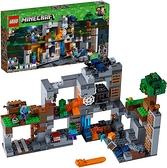 LEGO 樂高 我的世界 岩底大冒險 21147
