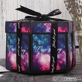 爆炸盒子  爆炸盒子diy手工相冊照片情侶驚喜創意男朋友生日禮物情人節igo 瑪麗蘇