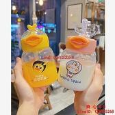 水杯寶寶喝水杯子帶吸管兒童水壺女童幼兒園小孩飲水瓶【齊心88】