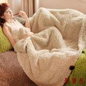 冬季披毯沙發休閑毛毯辦公室空調毯【聚寶屋】