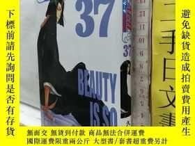 二手書博民逛書店久保帶人罕見BLEACH 第37冊 日文原版漫畫書 集英社出版Y