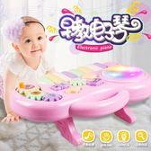 兒童電子琴男女孩鋼琴寶寶益智玩具充電唱歌早教音樂琴0-1-3周歲6   草莓妞妞