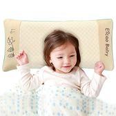 寶寶枕頭小孩幼兒園小學生夏季0-1-3-6歲嬰兒童純棉透氣四季通用 智聯