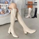 [Here Shoes] 6CM皮革方頭長靴 百搭素面 筒高40CM側拉鍊粗跟靴-KGW751