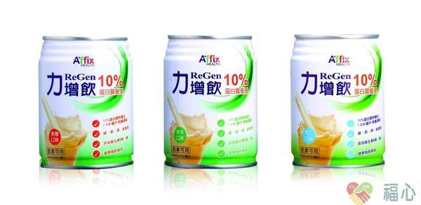 飲料 力增飲10%杏仁口味 24瓶/箱 加贈4瓶 奶素可用