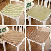 冰絲坐墊夏天涼椅墊涼席坐墊椅子夏季坐墊辦公室電腦椅藤席餐椅墊·享家生活館 IGO