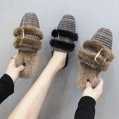 雙12購物節chic社會網紅包頭毛毛拖鞋2018新款女秋季休閒外穿時尚半拖懶人鞋mandyc衣間