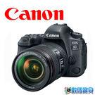 【送SD32G+清保組】Canon EOS 6D Mark II + EF 24-105mm f/4L IS II 鏡頭組【申請送原電.背帶】公司貨 6D2