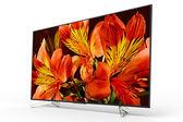 贈高畫質線HDMI《名展影音》 SONY KD-55X8500F 薄型4K HDR液晶電視 另售KD-65X8500F