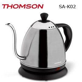 領300元再折 THOMSON SA-K02 0.8L 掛耳式咖啡快煮壺 ★全館免運 掛耳式 咖啡 不鏽鋼 公司貨