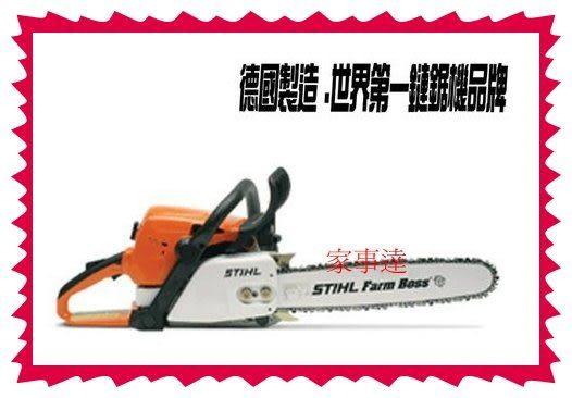[ 家事達 ]德國 STIHL 專業用 引擎鏈鋸機 MS 390 / 25 特價