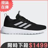 ★現貨在庫★ Adidas NEO LITE RACER CLN 男鞋 慢跑 休閒 輕量 透氣 黑【運動世界】B96567