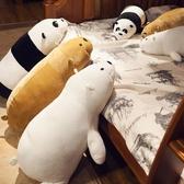毛絨玩具抱枕公仔長條玩偶可愛超軟床上可愛【英賽德3C數碼館】