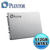 PLEXTOR S3C 512GB SSD 2.5吋 固態硬碟~台灣製造 台灣品牌~原廠到府收送服務