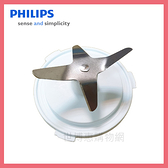 可刷卡◆PHILIPS飛利浦 果汁機專用刀座+墊圈~適用HR2876、HR2850、HR2872、HR2874◆