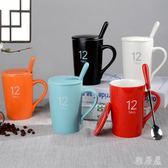 創意陶瓷杯子大容量馬克簡約情侶杯帶蓋勺mj5587【雅居屋】