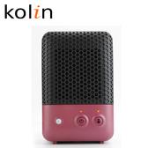 【Kolin 歌林】人體感知陶瓷電暖器 KFH-LN601P