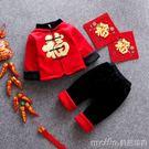 男寶寶抓周禮服新年衣服唐裝冬中國風女童嬰兒童周歲過年喜慶拜年 美芭