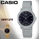 CASIO 手錶專賣店 MQ-24M-1E 簡約指針錶 米蘭錶帶 銀 日常防水 可調式錶扣 MQ-24