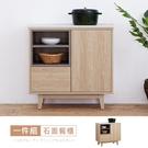 【時尚屋】[MX20]傑拉爾2.7尺石面餐櫃下座MX20-A19-5+MX9-A27免運費/免組裝/餐櫃