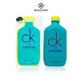 Calvin Klein CK one summer 2020 夏日限量版 中性淡香水 100ml《BEAULY倍莉》