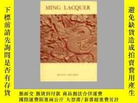 二手書博民逛書店明代漆器罕見Ming Lacquer Bluett & Sons