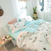 床笠  床罩 ins北歐小清新純棉四件套床上三件套少女心床單全棉網紅被套床笠
