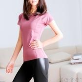 運動短袖女修身緊身瑜伽上衣健身房跑步訓練t恤網孔美背健身服夏 【618特惠】