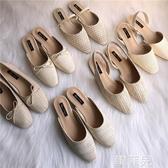 包頭涼鞋 溫柔到哭泣的杏色系 低飽和度 編織草編度假涼鞋 包頭半拖 大碼 韓菲兒