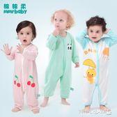 兒童睡衣 寶寶連體衣嬰兒睡衣純棉兒童哈衣女童長袖幼兒男孩2薄款1-3歲 傾城小鋪