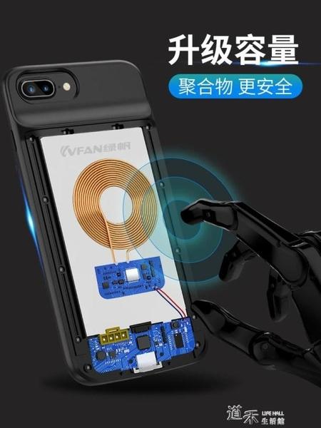蘋果11背夾行動電源iphone11 pro max夾背式xs max電池7p專用XR超薄便攜 YXS道禾生活館