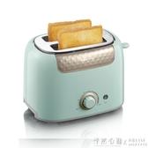 烤麵包機家用片多功能早餐機小型多士爐土司機全自動吐司機220V NMS.怦然心動