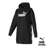 Puma 黑色 棉質 長袖 長版 上衣 女款 NO.H2599【新竹皇家 58107301】