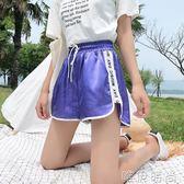 運動短褲 休閒短褲韓版運動緞面短褲鬆緊腰寬鬆顯瘦高腰休閒褲闊腿褲熱褲潮 唯伊時尚