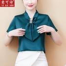 真絲襯衫 2020春季新款亮鉆蝴蝶結系帶長袖緞面寬鬆顯瘦打底套頭襯衫 寶貝計書