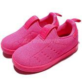 adidas 休閒鞋 Stan Smith 360 SC I 粉紅 基本款 襪套式 無鞋帶 童鞋 小童鞋【PUMP306】 BZ0552