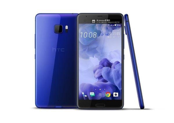 分期0利率 HTC U ultra 64G  智慧型手機【贈Qstyle7800行動電源*1】