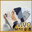 拼色素面|Vivo Y72 Y52 Y20S Y50 X50 X60 Y15 Y17/Y12 Y19 防摔 鏡頭保護殼 有掛繩孔 手機殼 軟殼